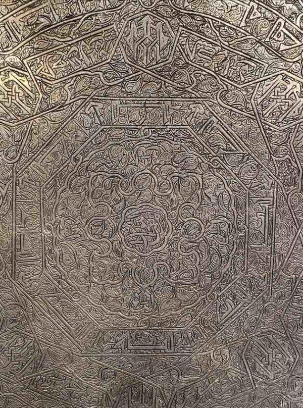 Ornamentik des Silber-Tabletts aus Ägypten