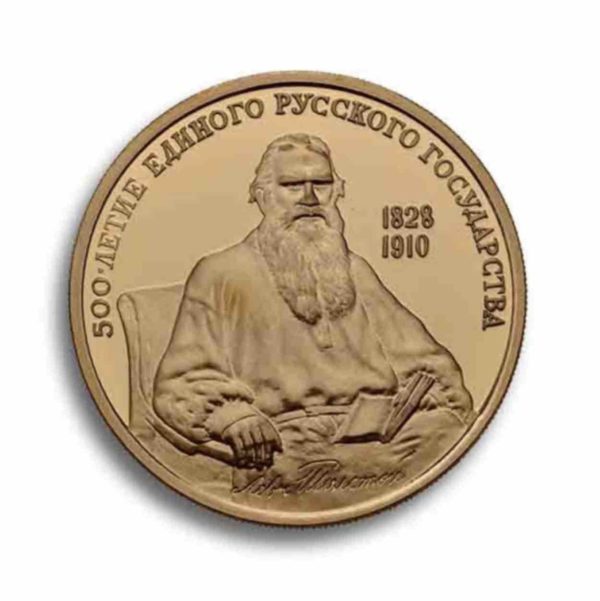 100 Rubel Gold Rueckseite
