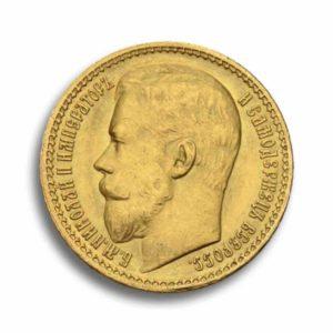 15 Rubel Nikolaus II Rueckseite