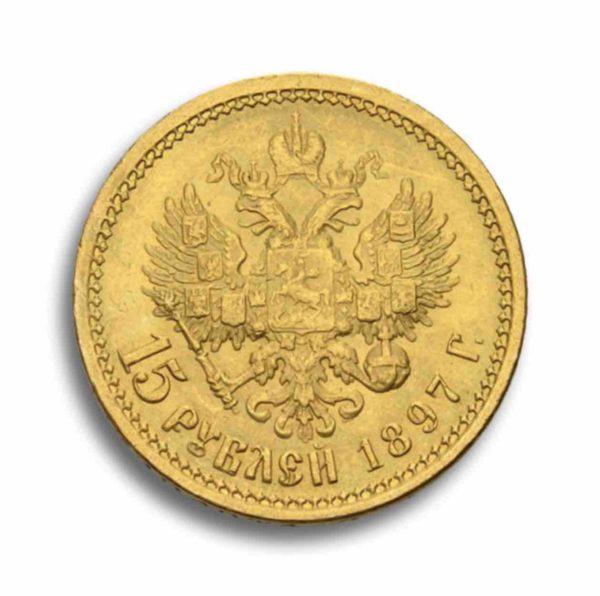 15 Rubel Nikolaus II Vorderseite