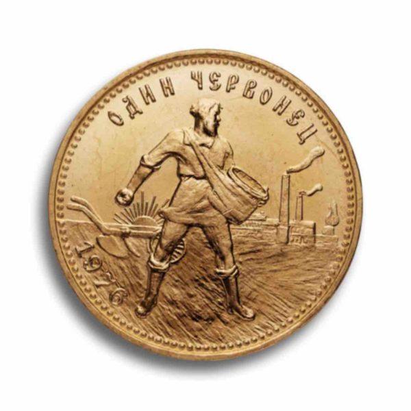 Tscherwonez Gold Russland Rueckseite