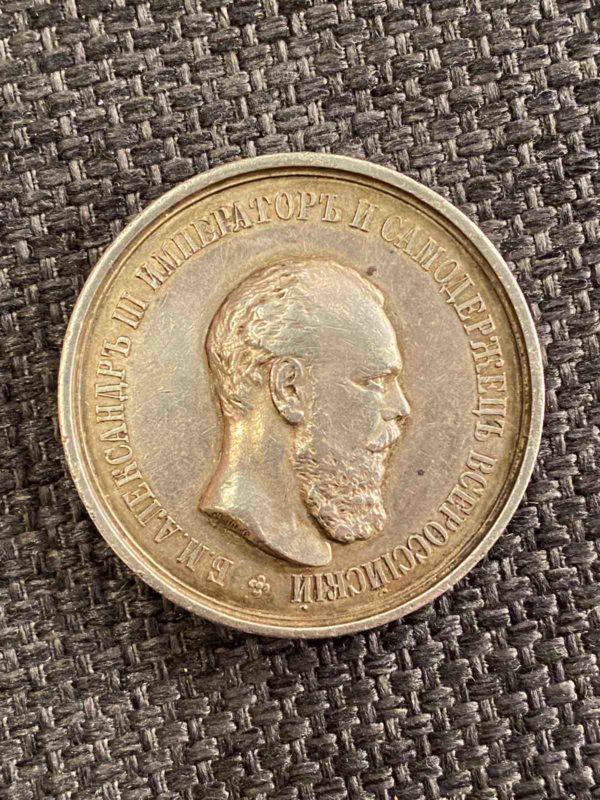 Russische Silbermedaille