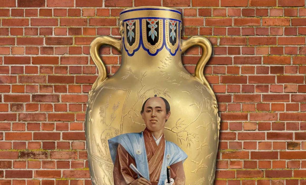 Goldene Vase des Japonismus
