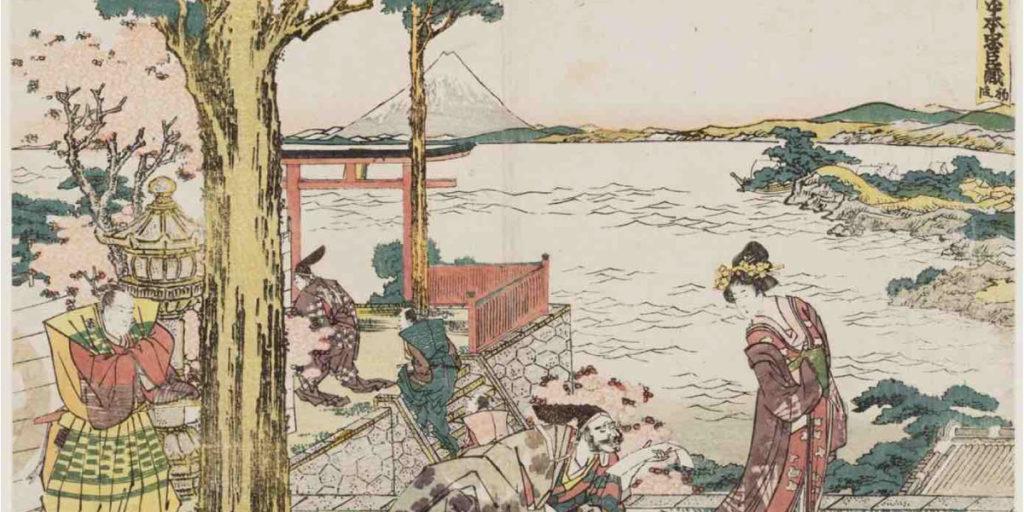 Bild im Stile des Ukiyo-e