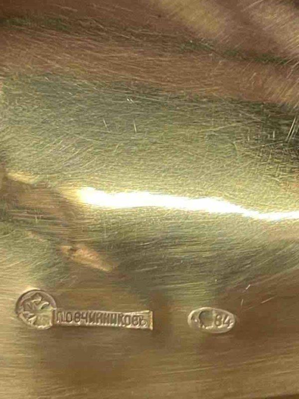 Silber-Punze